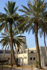 Umm Al Quwain Fort