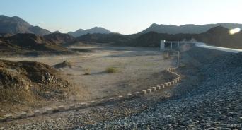 Shawka: Wadi Modaynah Dam