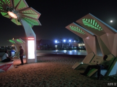 Smart palm at Kite Beach, Dubai, UAE