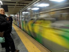 Naples, Italy - metro