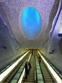 Naples: Toledo metro station
