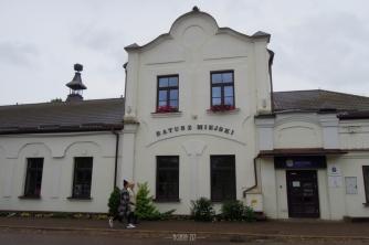Town Hall, Supraśl