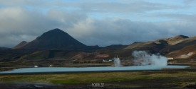 Blue Lake and Bjarnarflag Geothermal Power Station