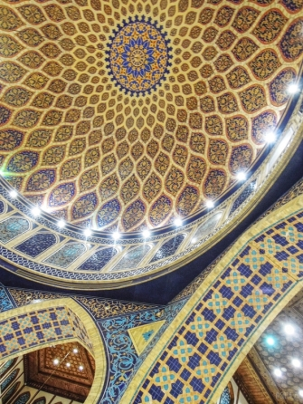 Persia Court