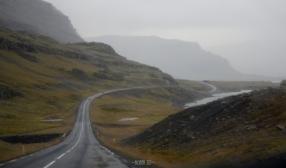 Iceland: Eastfjords (Eastern Region) - Berufjörður