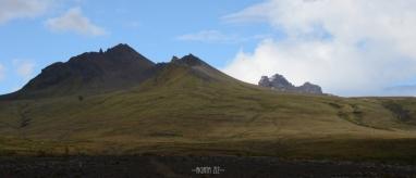 Skaftafell: Kristínartindar mountain