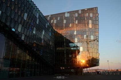 Reykjavík: Harpa Concert Hall and Conference Centre