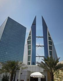 Bahrain World Trade Center - Manama, Bahrain