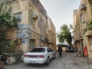 Al Qalah, Bahrain