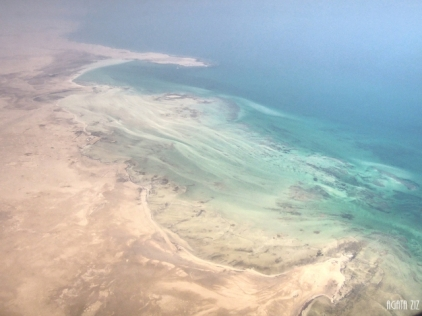 Qatar - from above