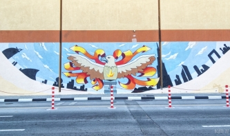 Mural at Dubai Outlet Mall (by Sean and Marlon Moore) - Dubai, UAE