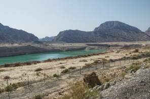 Jebel Jais Dam - Ras al Khaimah, UAE