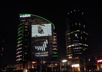 Sheikh Zayed bin Sultan Al Nahyan: UAE founding father and the first UAE President