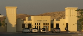 Khatt Hot Springs - Khatt, RAK, UAE