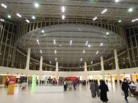 Manar Mall - RAK, UAE