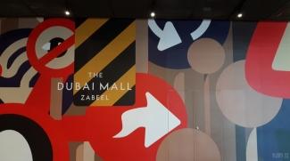 uae-dubai-mall-40thousandkm-10729-2